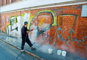 Картинка с примером уборки ненужных граффити