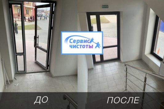 уборка зданий до после